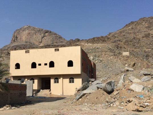 Jabal Nur; terletaknya Gua Hira'
